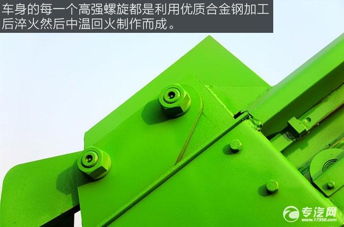 福田欧曼ETX9系336马力自卸车螺旋