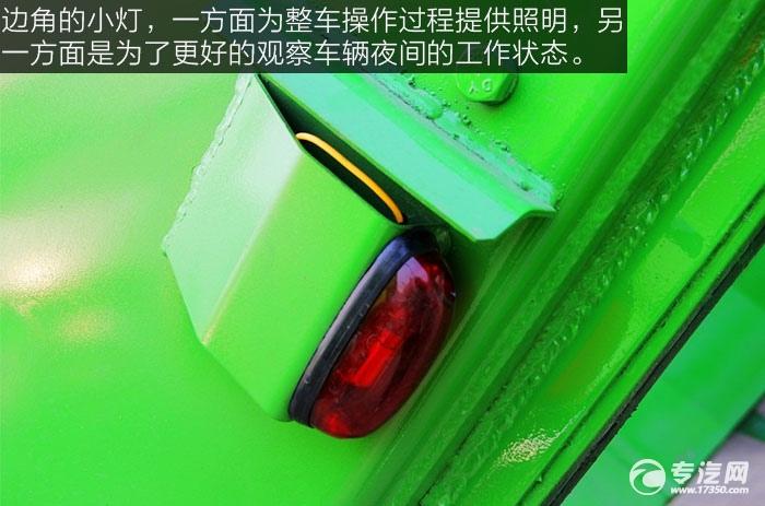 福田欧曼ETX9系336马力自卸车小灯