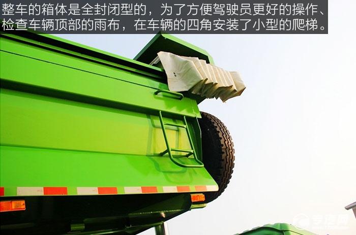 福田欧曼ETX9系336马力自卸车爬梯