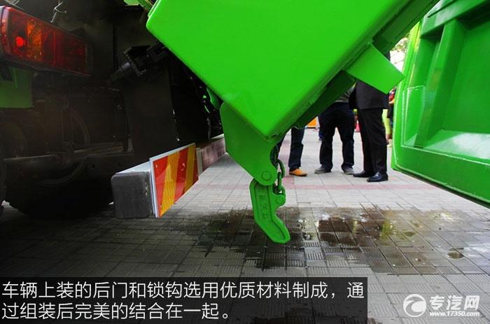 福田欧曼ETX9系336马力自卸车锁钩