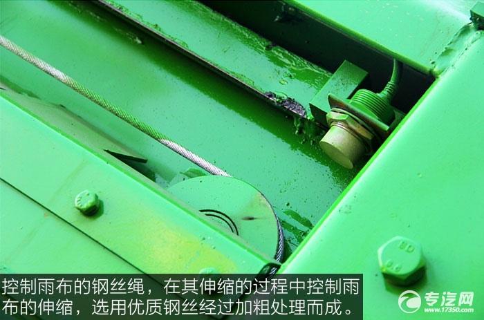 福田欧曼ETX9系336马力自卸车钢丝绳
