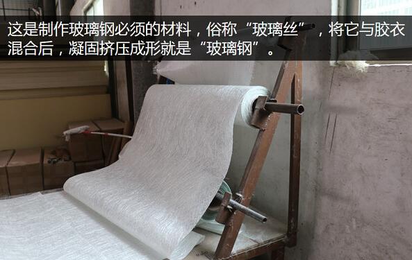 冷藏车厢体材料及其制作工艺