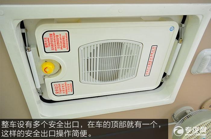 楚风34座幼儿校车安全出口