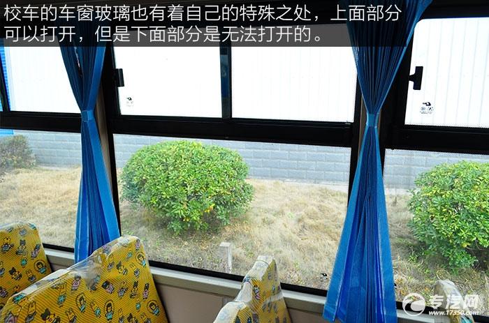 楚风34座幼儿校车车窗