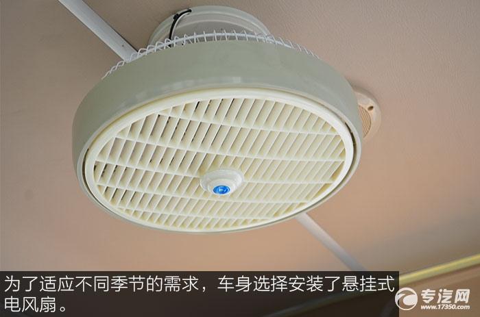 楚风34座幼儿校车电风扇