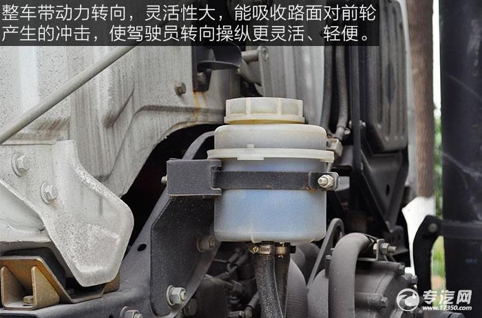 东风神宇御虎3.47方搅拌车动力转向