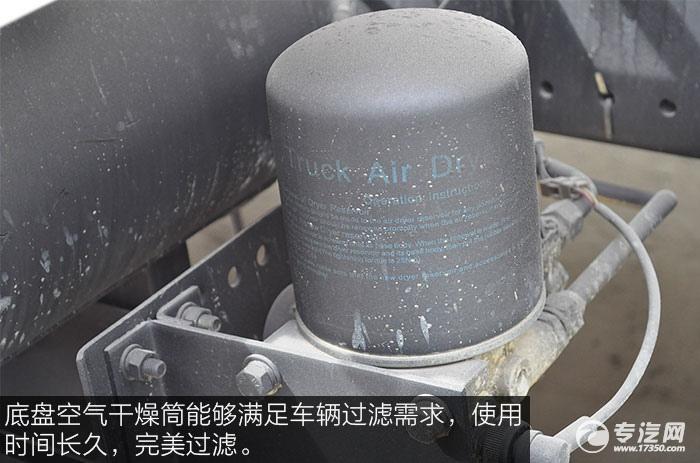 东风神宇御虎3.47方搅拌车空气干燥筒