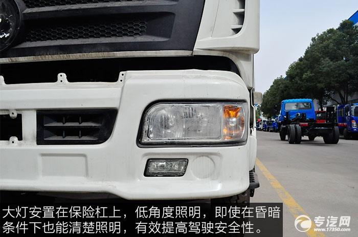 东风神宇御虎3.47方搅拌车大灯