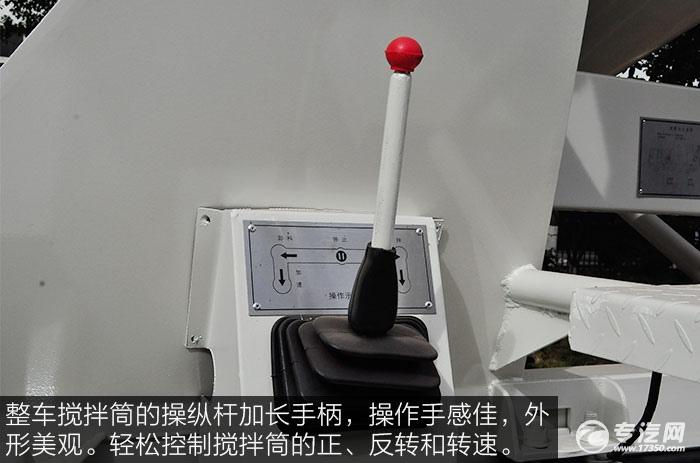 东风神宇御虎3.47方搅拌车搅拌筒操纵杆