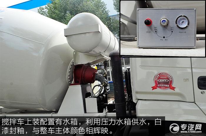 东风神宇御虎3.47方搅拌车水箱