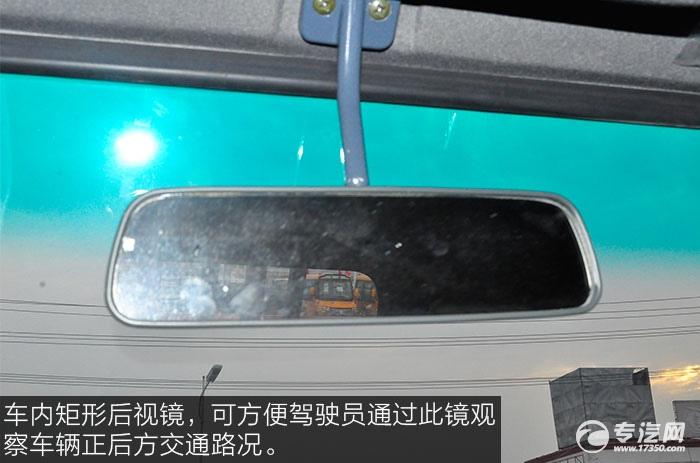 车内矩形后视镜
