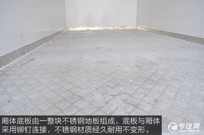 不锈钢地板