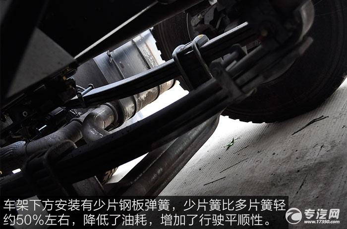 重汽斯太尔前四后八搅拌车钢板弹簧