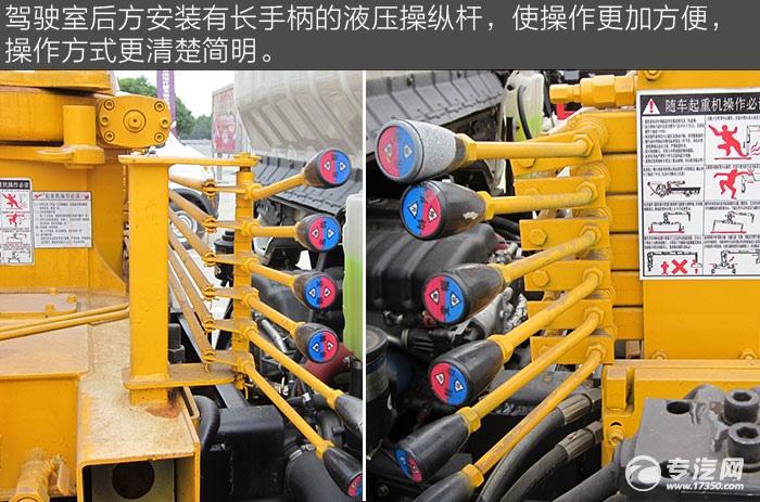 大运奥普力2吨直臂随车吊液压操纵杆