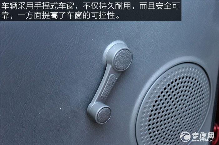 福田奥铃TX110马力厢式轻卡手摇式车窗