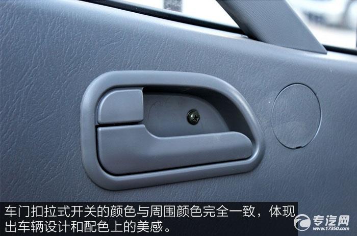 福田奥铃TX110马力厢式轻卡扣拉装置