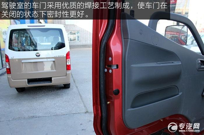 福田奥铃TX110马力厢式轻卡车门