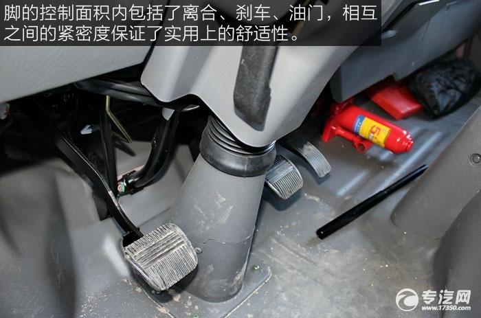 福田奥铃TX110马力厢式轻卡刹车、油门、离合
