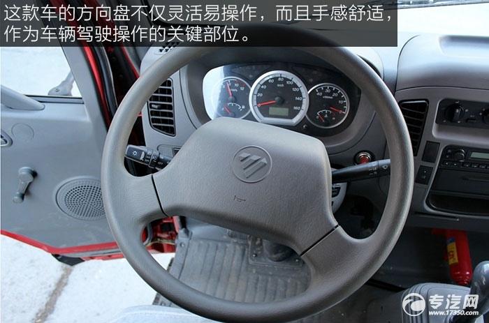 福田奥铃TX110马力厢式轻卡方向盘
