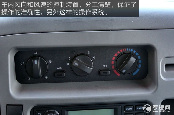 福田奥铃TX110马力厢式轻卡操作装置