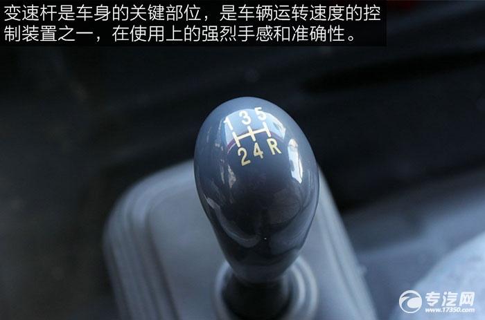 福田奥铃TX110马力厢式轻卡变速杆