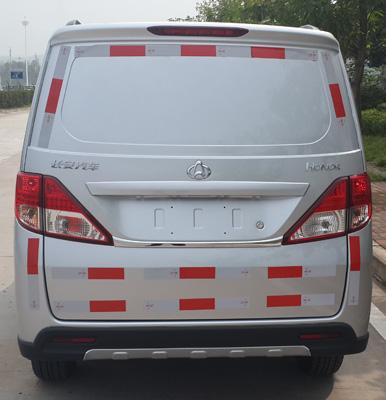 长安牌SC5028XXYDV5型厢式运输车高清图片