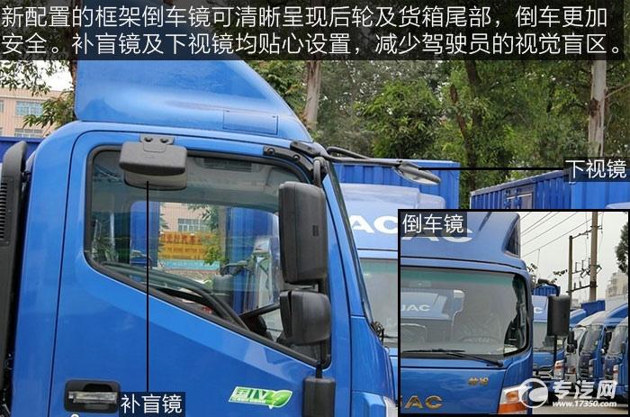 江淮帅铃H380 160马力单排中卡后视镜