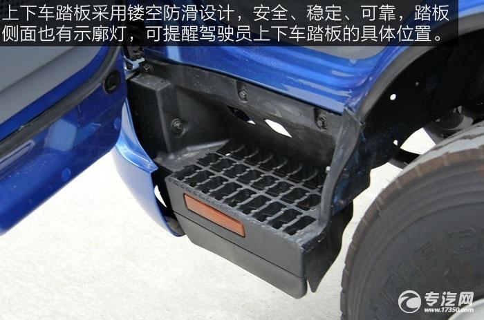 江淮帅铃H380 160马力单排中卡上下车踏板