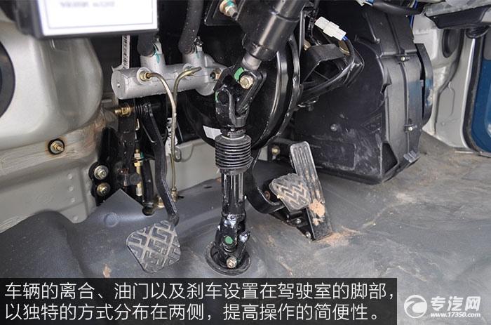 福田驭菱流动售货车离合、刹车、油门