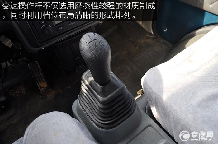 福田驭菱流动售货车变速杆