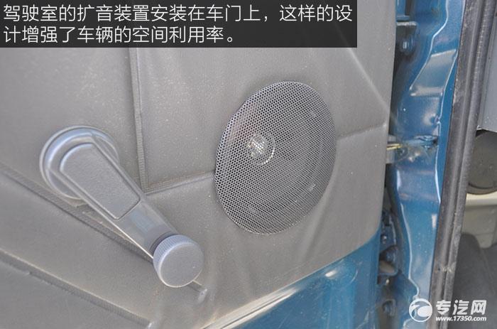 福田驭菱流动售货车扩音装置