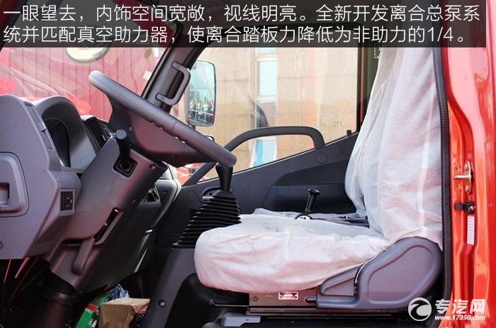 福田奥铃CTX 117马力单排轻卡内饰空间