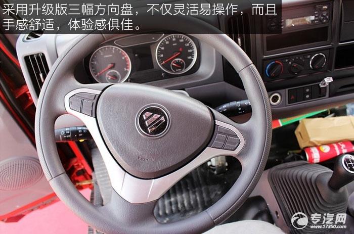福田奥铃CTX 117马力单排轻卡方向盘