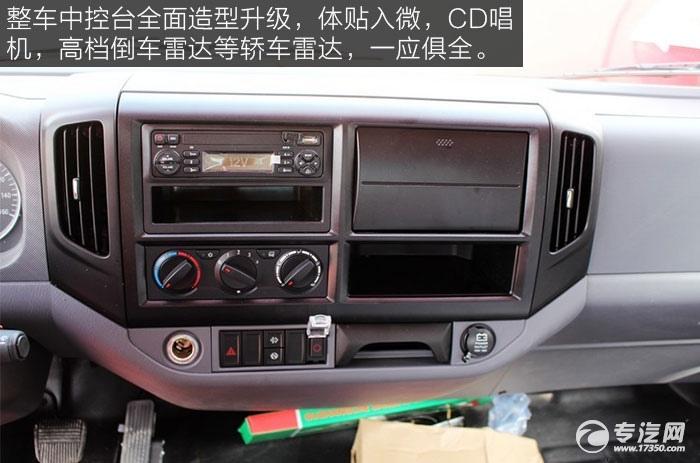 福田奥铃CTX 117马力单排轻卡中控台