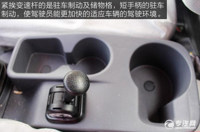 福田奥铃CTX 117马力单排轻卡驻车制动