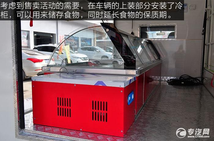 重汽王牌W1流动售货车冷柜