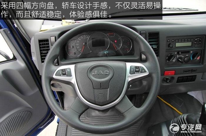 江淮帅铃H380 160马力单排中卡方向盘