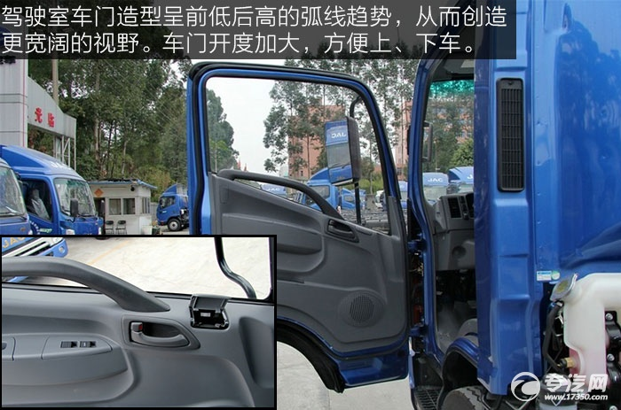 江淮帅铃H380 160马力单排中卡驾驶室车门