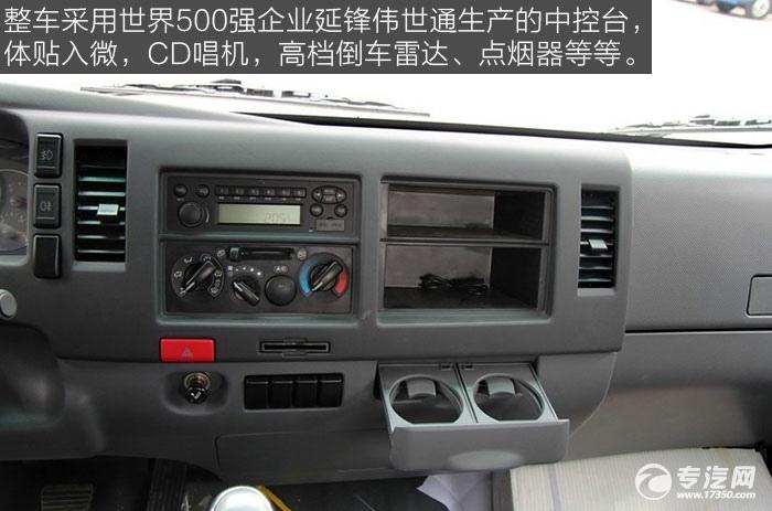 江淮帅铃H380 160马力单排中卡中控台