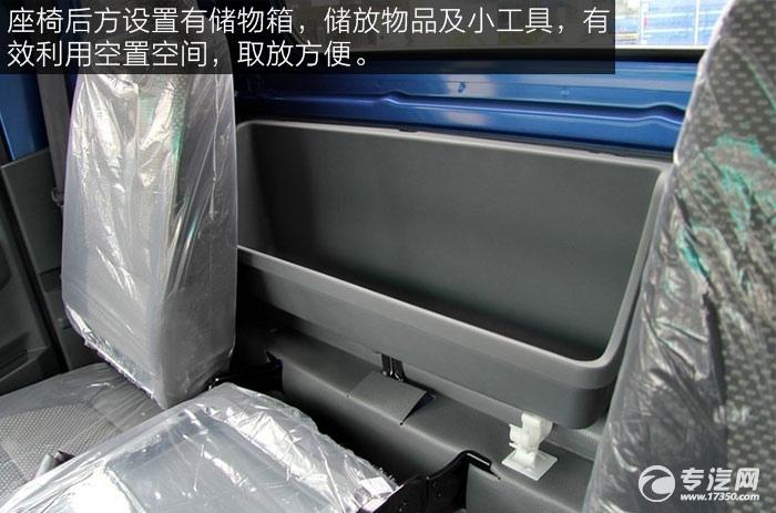 江淮帅铃H380 160马力单排中卡驾驶室储物箱