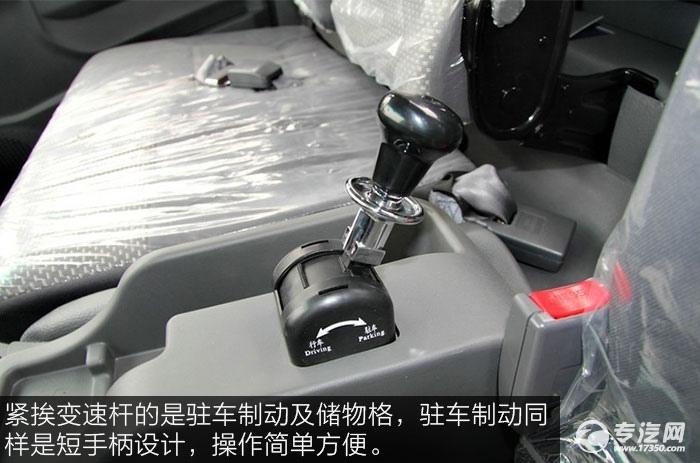 江淮帅铃H380 160马力单排中卡驻车制动