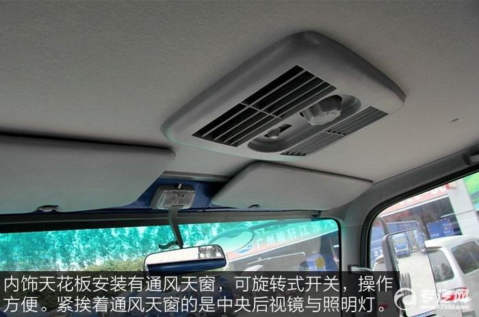 江淮帅铃H380 160马力单排中卡通风天窗