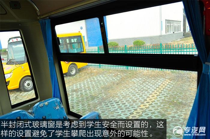楚风18座幼儿园校车玻璃窗