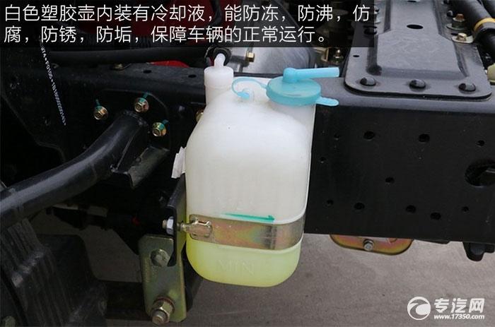 福田�W�R可1系119�R力�闻泡p卡冷�s液