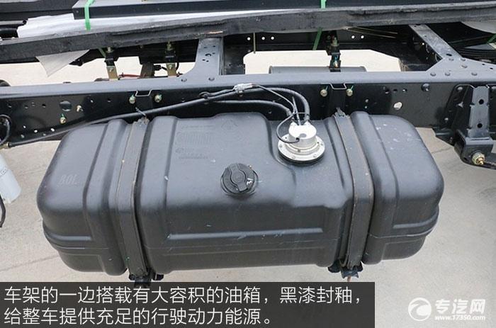 福田�W�R可1系119�R力�闻泡p卡油箱
