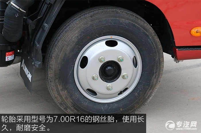 福田�W�R可1系119�R力�闻泡p卡��z胎