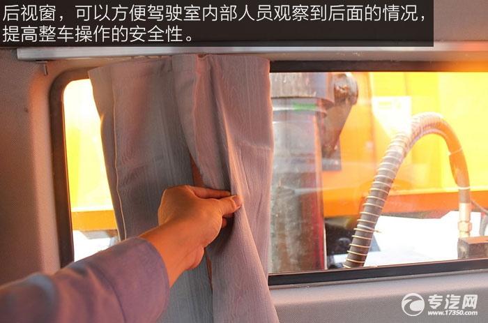 大运N8C重卡336马力自卸车后视窗