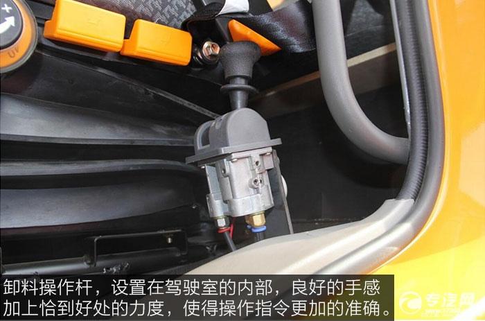 大运N8C重卡336马力自卸车卸料操作杆