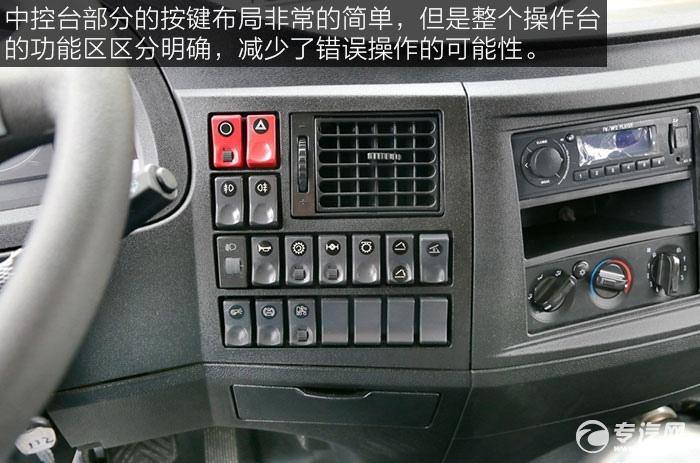 东风神宇御龙140马力自卸车中控台
