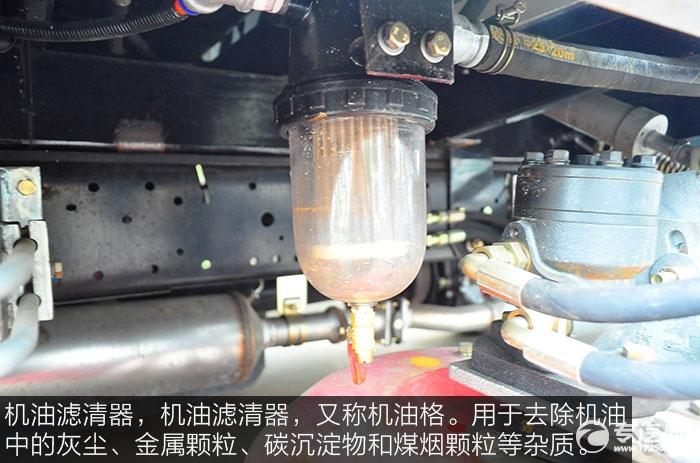 机油滤清器